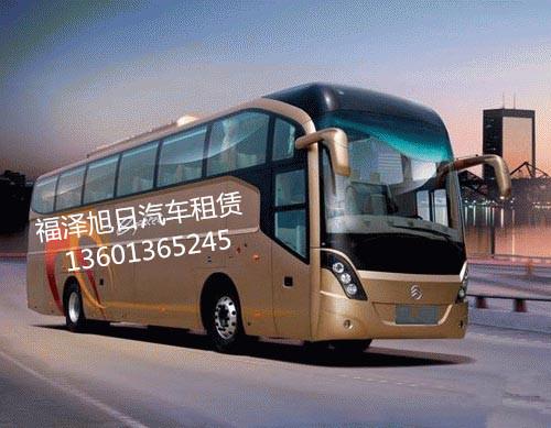 北京个人包车电话
