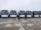 北京工人包车价格亲民服务优质
