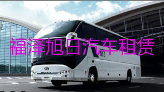 北京大巴租车公司郑重承诺